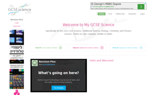 Access my-gcsescience.com using Hola Unblocker web proxy