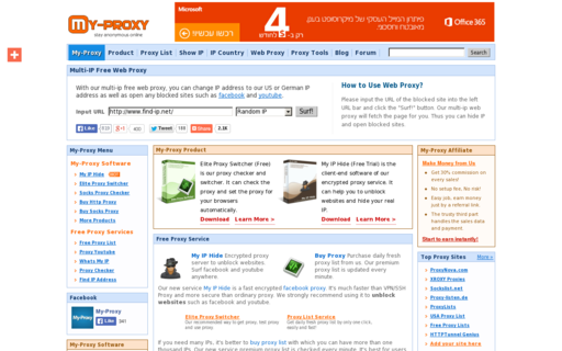 Access my-proxy.com using Hola Unblocker web proxy