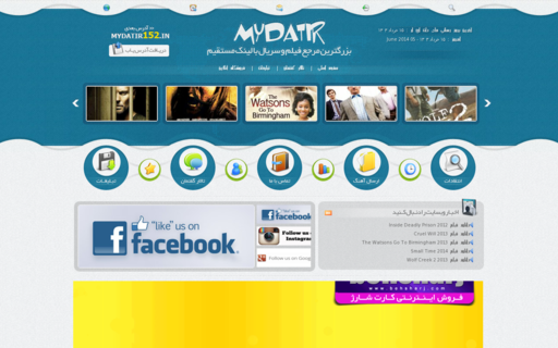 Access mydatir146.in using Hola Unblocker web proxy