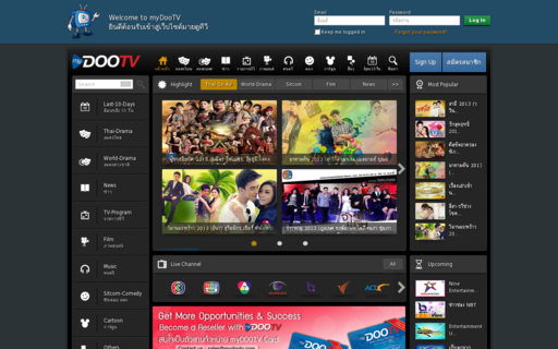 Access mydootv.com using Hola Unblocker web proxy