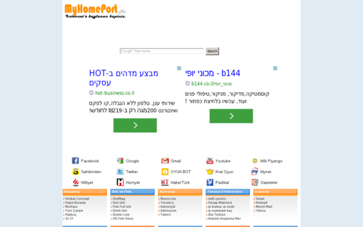 Access myhomeport.net using Hola Unblocker web proxy