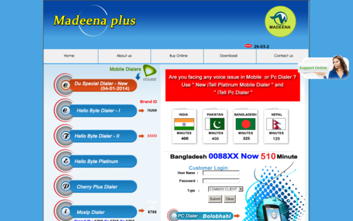 Access mymadeenaplus.in using Hola Unblocker web proxy