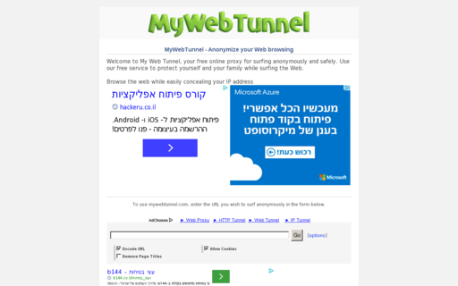 Access mywebtunnel.com using Hola Unblocker web proxy
