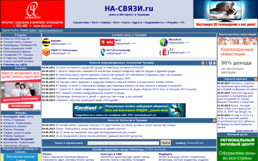 Access na-svyazi.ru using Hola Unblocker web proxy