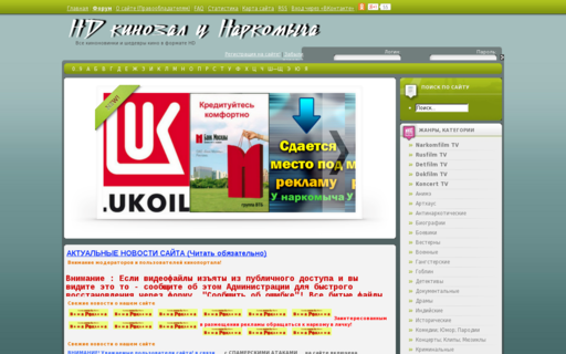 Access narkomfilm.ru using Hola Unblocker web proxy