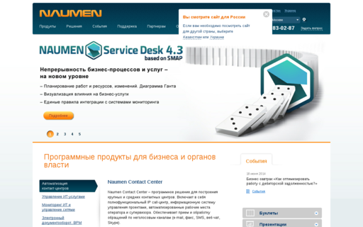 Access naumen.ru using Hola Unblocker web proxy