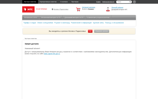 Access navalny.nuu.ru using Hola Unblocker web proxy