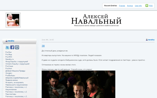 Access navalny.platosha.ru using Hola Unblocker web proxy