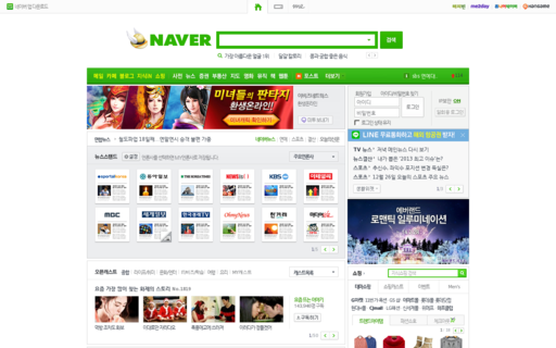 Access naver.net using Hola Unblocker web proxy