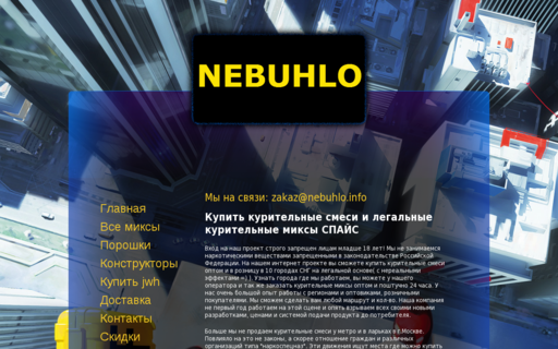 Access nebuhlo.info using Hola Unblocker web proxy