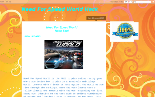 Access needforspeedworldhack.tk using Hola Unblocker web proxy