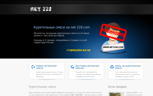 Access net-228.com using Hola Unblocker web proxy