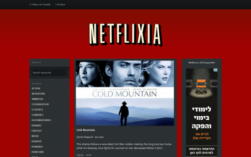 Access netflixia.com using Hola Unblocker web proxy