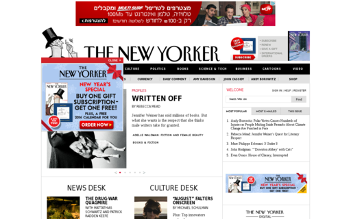 Access newyorker.com using Hola Unblocker web proxy