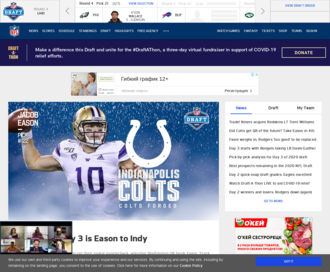 Access nfl.com using Hola Unblocker web proxy