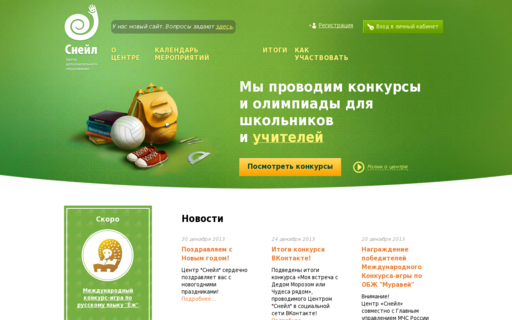 Access nic-snail.ru using Hola Unblocker web proxy