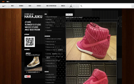 Access nikeharajuku.jp using Hola Unblocker web proxy