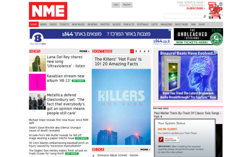 Access nme.com using Hola Unblocker web proxy