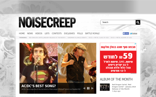Access noisecreep.com using Hola Unblocker web proxy