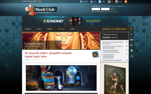 Access noob-club.ru using Hola Unblocker web proxy