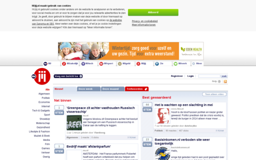 Access nujij.nl using Hola Unblocker web proxy