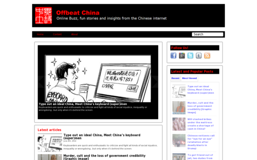Access offbeatchina.com using Hola Unblocker web proxy