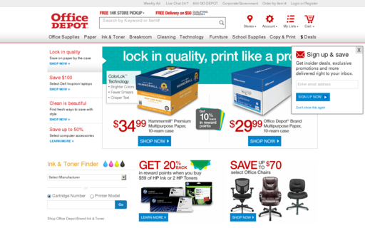 Access officedepot.com using Hola Unblocker web proxy