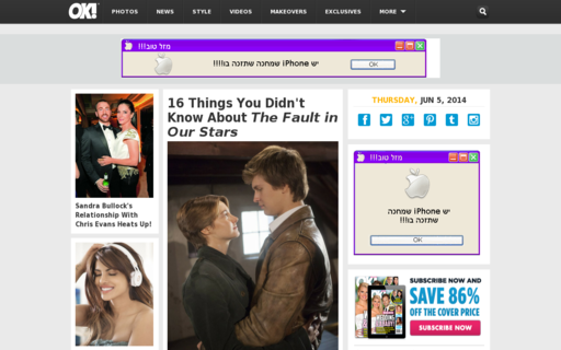 Access okmagazine.com using Hola Unblocker web proxy
