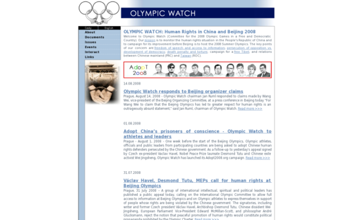 Access olympicwatch.org using Hola Unblocker web proxy