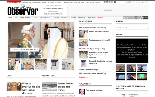 Access omanobserver.om using Hola Unblocker web proxy