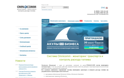 Access omnicomm.ru using Hola Unblocker web proxy