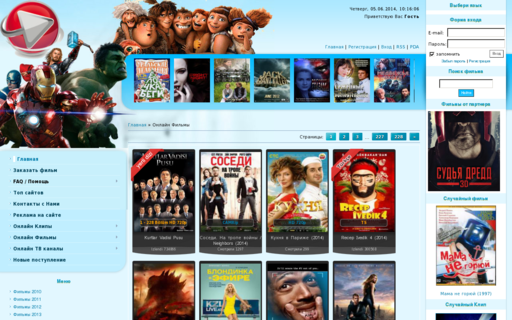 Access online-filmi.com using Hola Unblocker web proxy