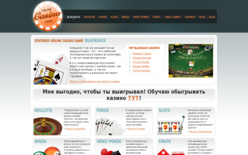 Access onlinecasinogame.ru using Hola Unblocker web proxy