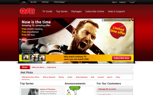 Access osn.com using Hola Unblocker web proxy