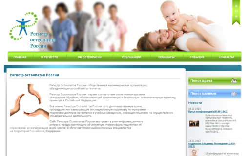 Access osteopathy.ru using Hola Unblocker web proxy