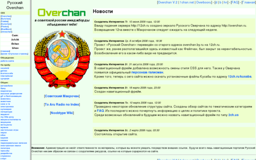 Access overchan.ru using Hola Unblocker web proxy