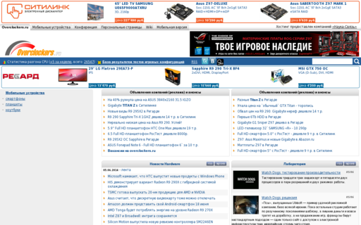 Access overclockers.ru using Hola Unblocker web proxy