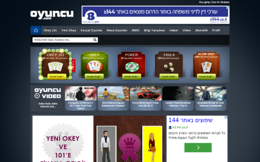 Access oyuncu.com using Hola Unblocker web proxy