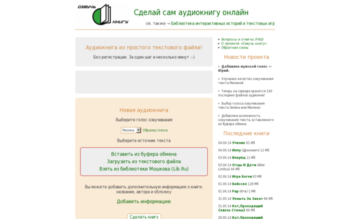 Access ozvuch.ru using Hola Unblocker web proxy