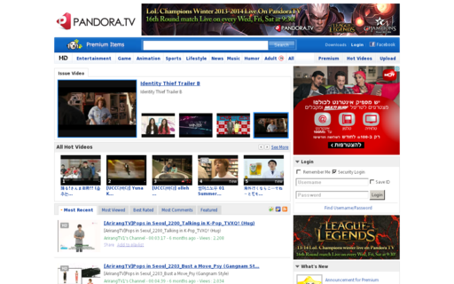 Access pandora.tv using Hola Unblocker web proxy