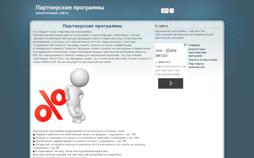 Access partnerchips.ru using Hola Unblocker web proxy