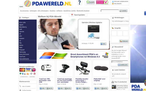 Access pdawereld.nl using Hola Unblocker web proxy
