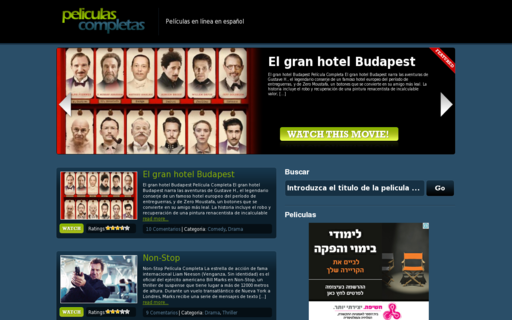 Access peliculas-completas.com using Hola Unblocker web proxy
