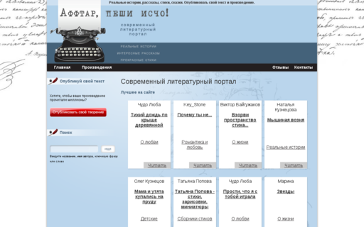 Access peshiischo.ru using Hola Unblocker web proxy