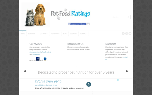 Access petfoodratings.org using Hola Unblocker web proxy