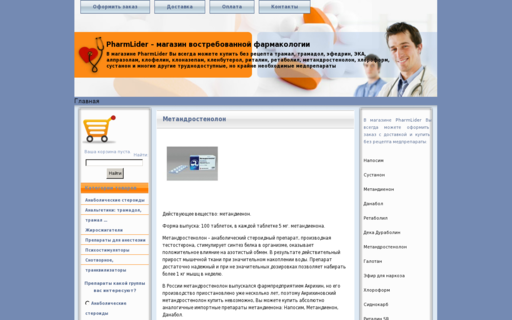 Access pharmlider.ru using Hola Unblocker web proxy