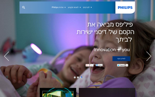 Access philips.com using Hola Unblocker web proxy