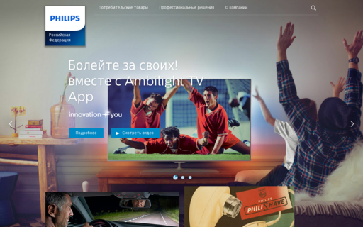 Access philips.ru using Hola Unblocker web proxy