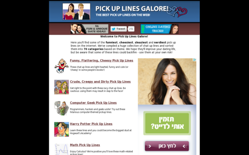 Access pickuplinesgalore.com using Hola Unblocker web proxy