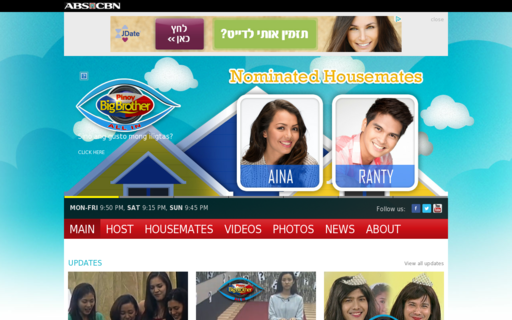 Access pinoybigbrother.com using Hola Unblocker web proxy